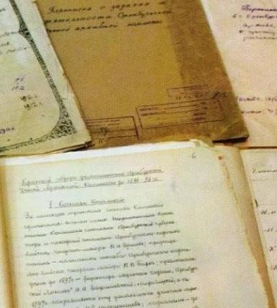 Уничтожение архивов в оренбурге контейнеры для сбора макулатуры фото