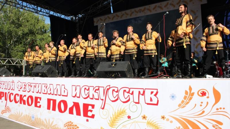 Национальный проект «Культура». Областной фестиваль «Русское поле» открывается в Оренбуржье