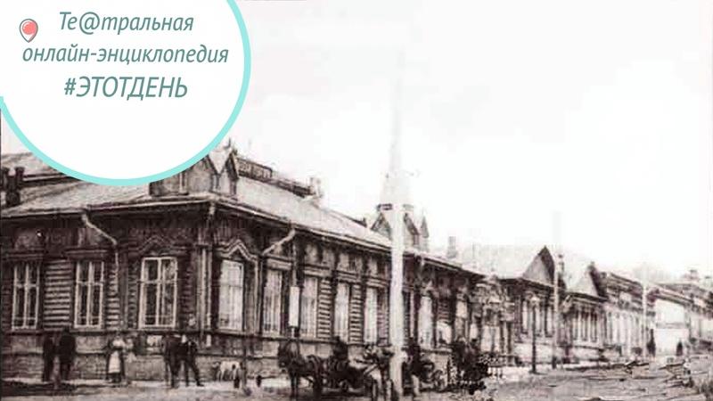 #Этотдень В этот день 51 год назад Бугурусланскому театру присвоили имя Гоголя