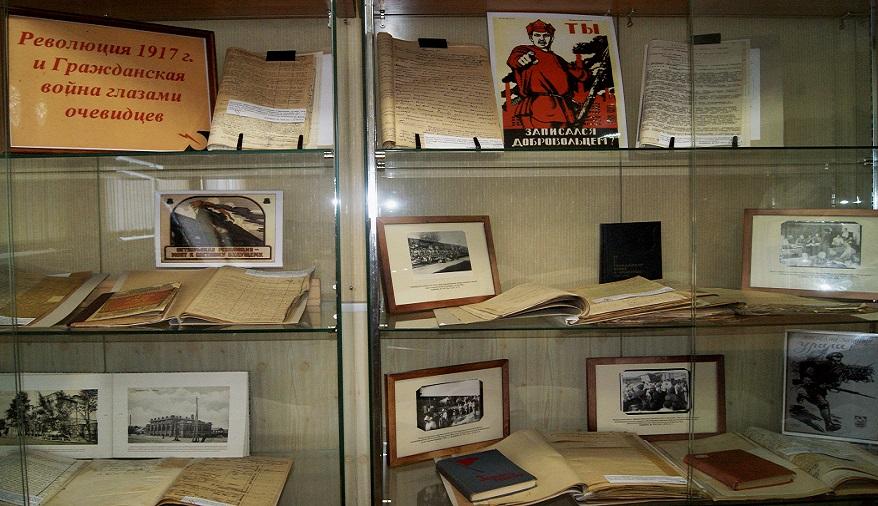 Выставка к 100 летию революции