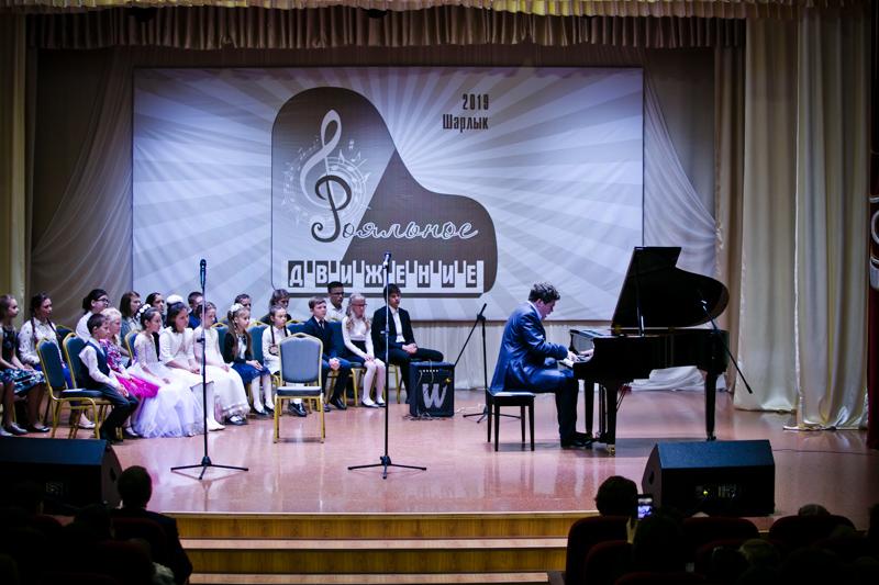 Национальный проект «Культура»: «Рояльное движение» в этом году охватит город Сорочинск, Тоцкий и Бузулукский районы